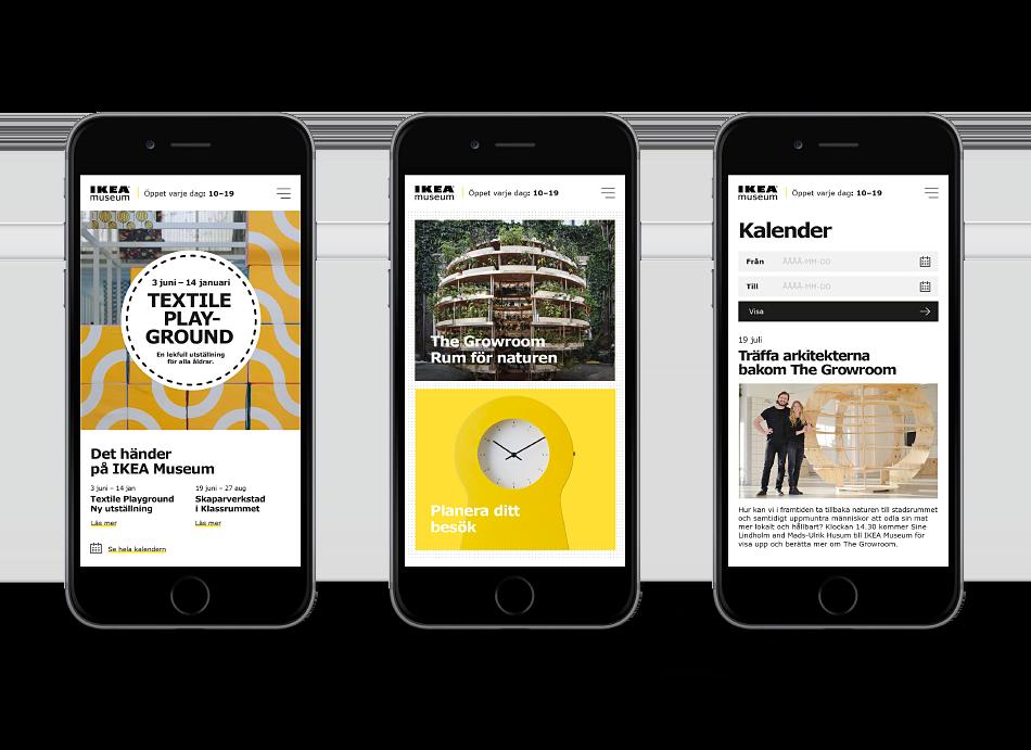 Ikea museum web 5